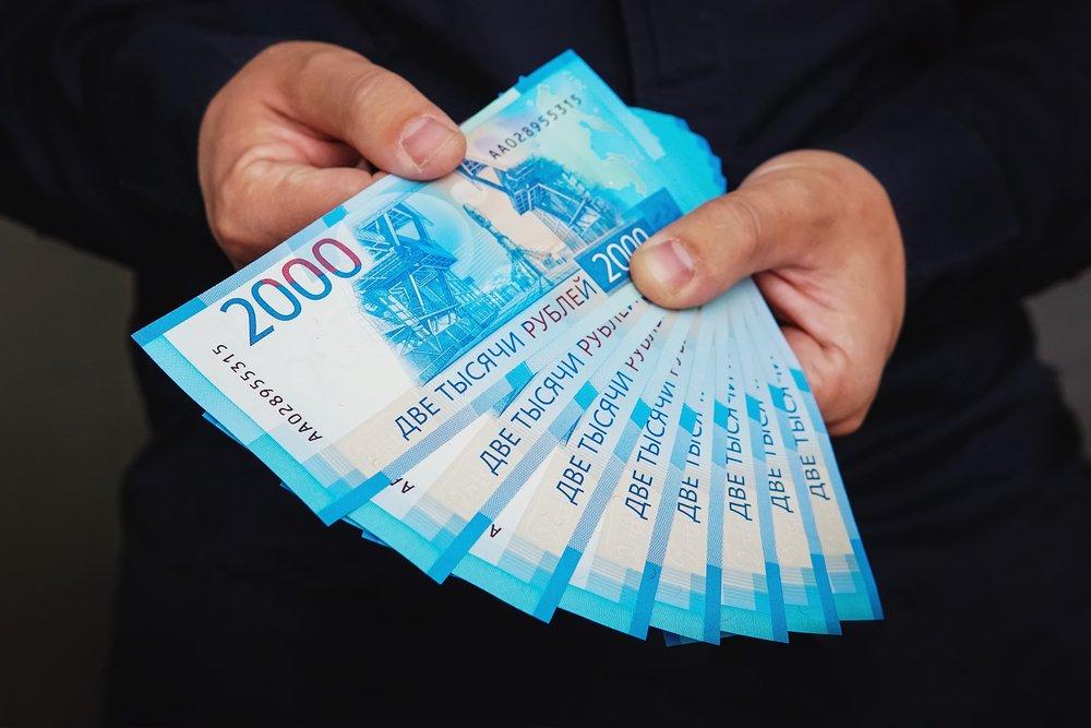 Взять в кредит 2000 взять кредит в одессе не банковский
