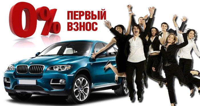 Все предложения с ценами на подержанные авто BMW в кредит | Страница 2.