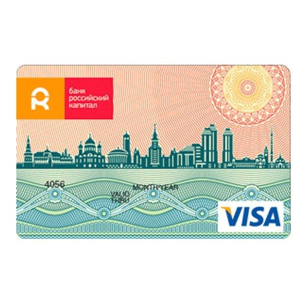 банки кредитные карты онлайн 3 серия