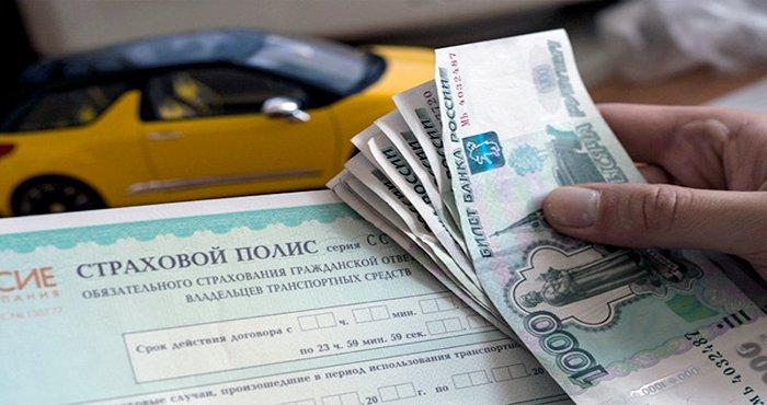 Возврат страховки по кредиту - инструкция как вернуть деньги
