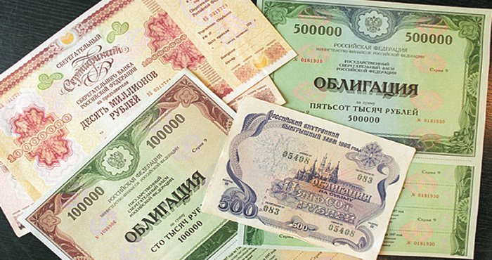Деньги под расписку от частного лица ярославль