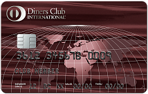 Diners Club Exclusive® Card - кредитная карта от компании РУССКИЙ СТАНДАРТ