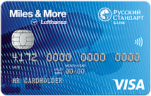 Miles & More Visa Classic Credit Card - кредитная карта от компании РУССКИЙ СТАНДАРТ