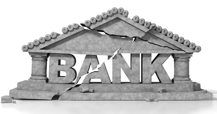 Почему ЦБ отзывает лицензии у банков