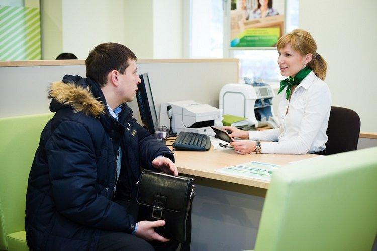 Взять потребительский кредит без поручителей