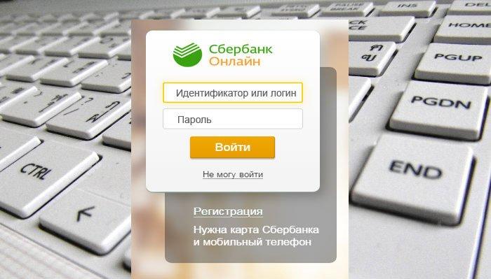 лицензия втб на выдачу кредитов