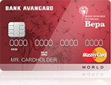 "MasterCard World PayPass ""Вера"" - кредитная карта от компании АВАНГАРД"