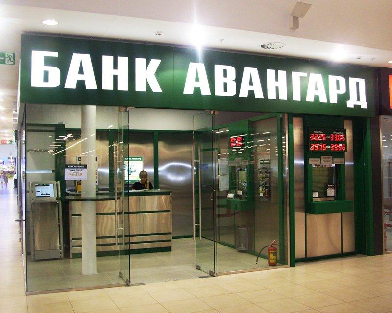 Вклады в хоум кредит банке для физических лиц в 2020 году в рублях на сегодня калькулятор