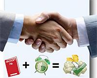 Взять кредит онлайн займы