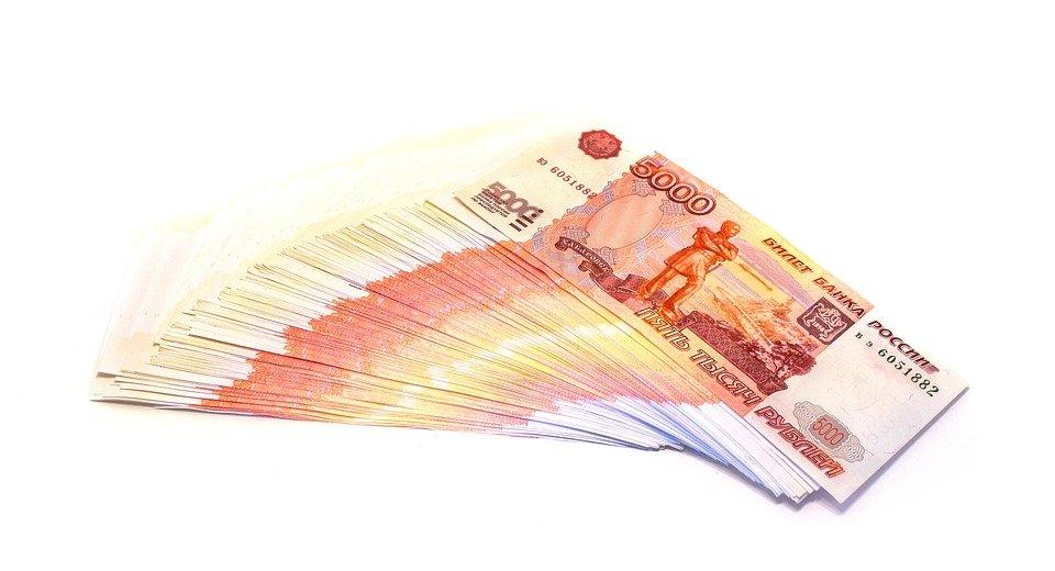 взять кредит наличными в сбербанке условия как получить деньги за опросы в интернете без вложений