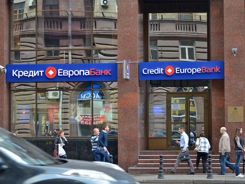 www кредит европа банк ru деньги под авто в санкт петербурге