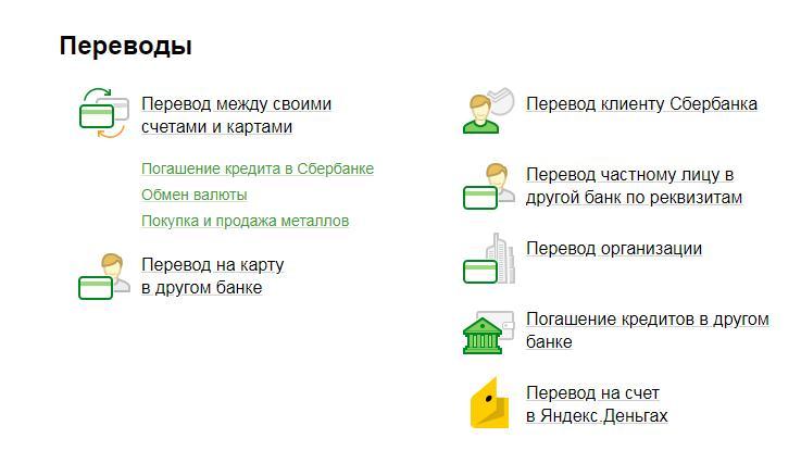 банки хоум кредит омск