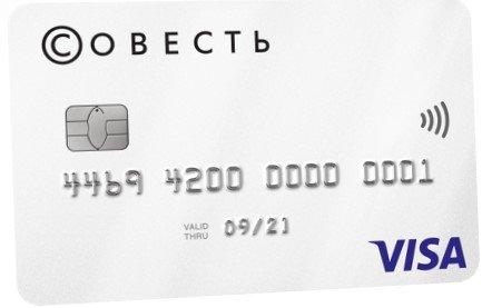 Процент потребительского кредита в райффайзенбанке
