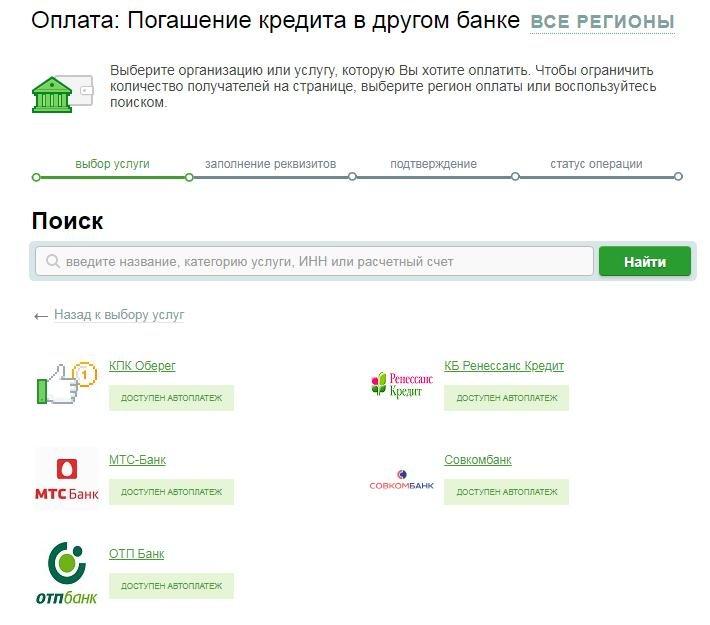 Кредитка хоум кредит rsb24 ru