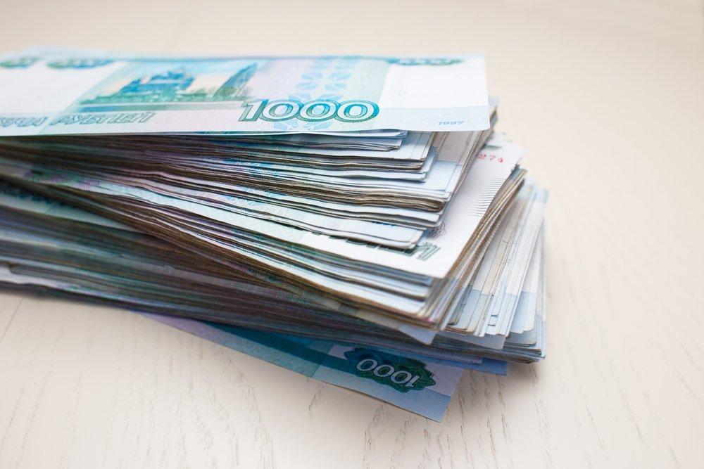 взять в долг у частного лица с рук в руки под расписку курская область г.дмитриев