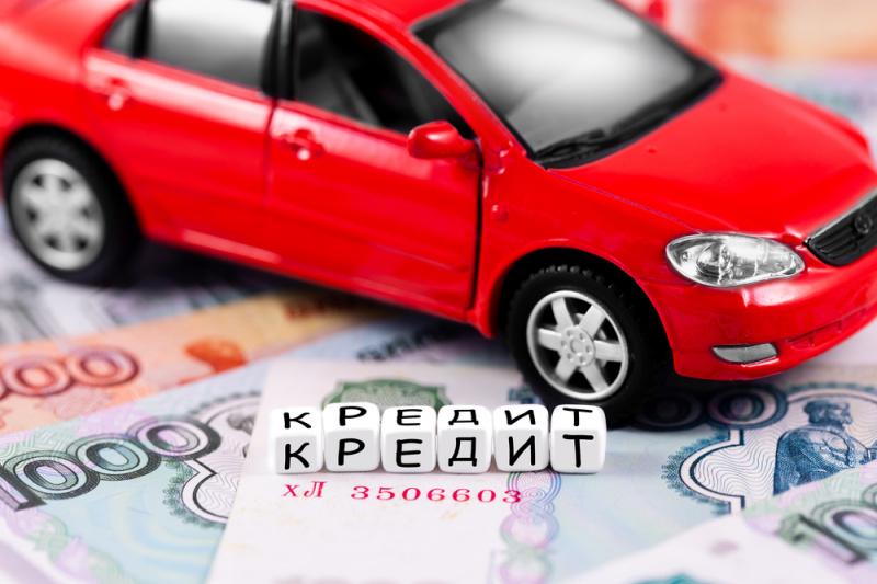 Тинькофф банк кредит под залог авто условия