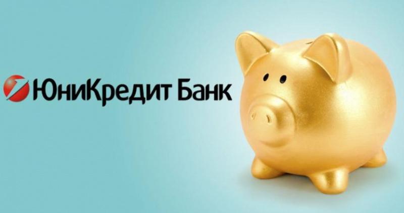 юнит кредит вклады занял деньги без расписки