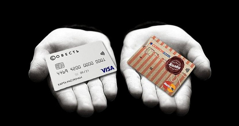 кредит карта халва отзывы проверить машину по вин гаи
