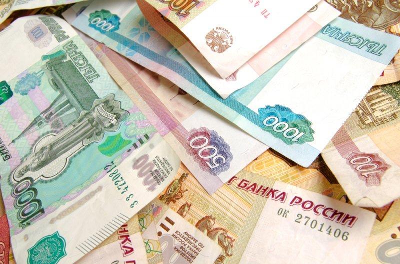 заявка на кредит в быстробанк банке
