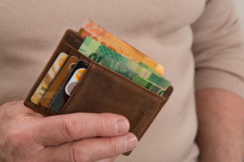 Вклад пенсионный мособлбанк перечень продуктов входящих в потребительскую корзину