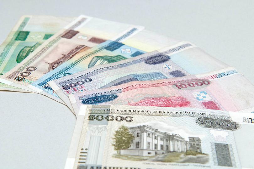 Льготная пенсия в белоруссии