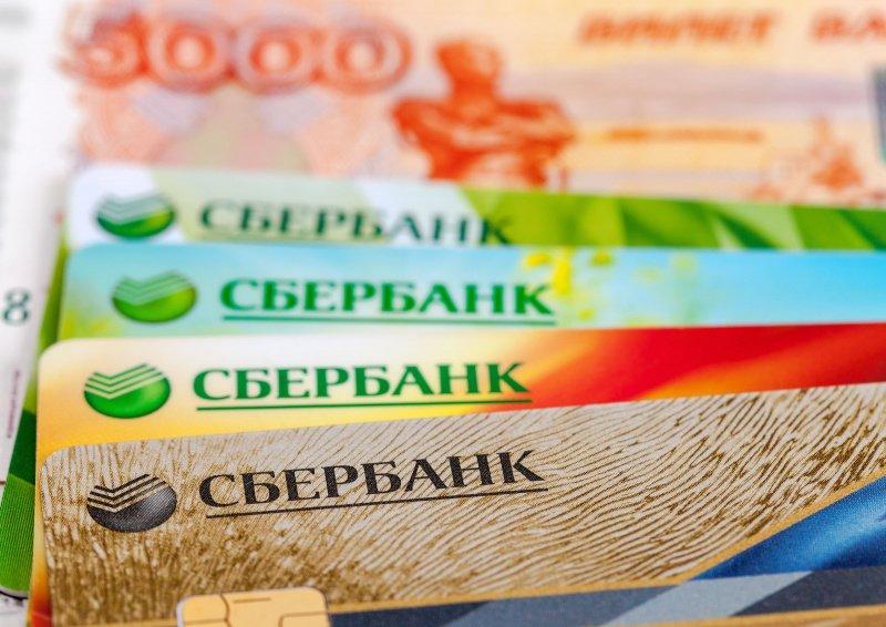 оформление кредита на карту сбербанка онлайнрефинансирование кредита в сбербанке для физических лиц калькулятор 2020