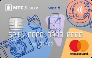 Формула выплаты кредита