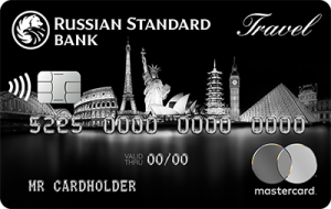 RSB Travel Black - кредитная карта от компании РУССКИЙ СТАНДАРТ
