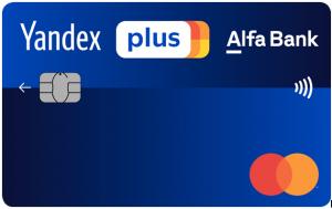 кредитная карта безработному на дом