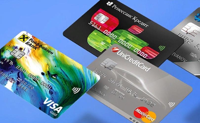 номер кредитной карты 1 12