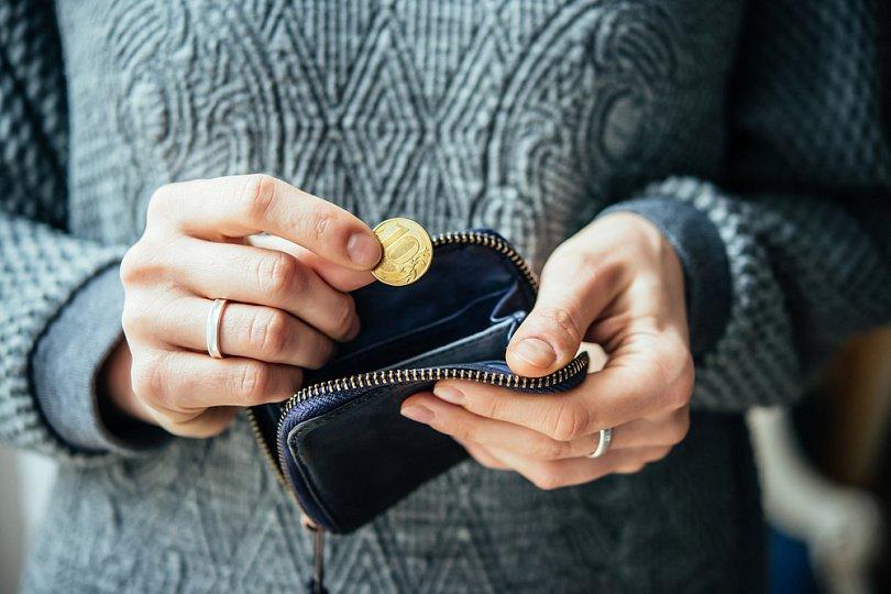кредитные каникулы как оформить положение человека в обществе занимаемое