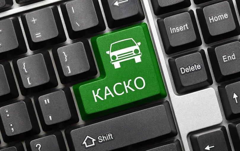 Автокредит без КАСКО - взять автокредит без каско на новый, подержанный автомобиль