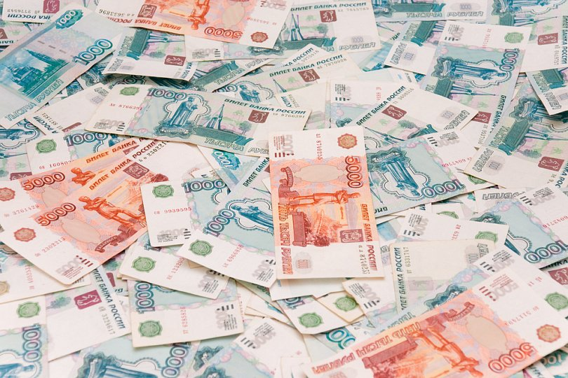 Минимальная официальная зарплата в россии