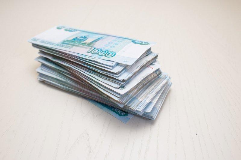 потребительский кредит в банке рнкб ренессанс кредит статус кредита