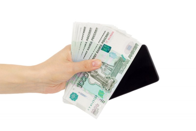 как получить кредит наличными без проблем и без 2 ндфл реквизиты миг кредит
