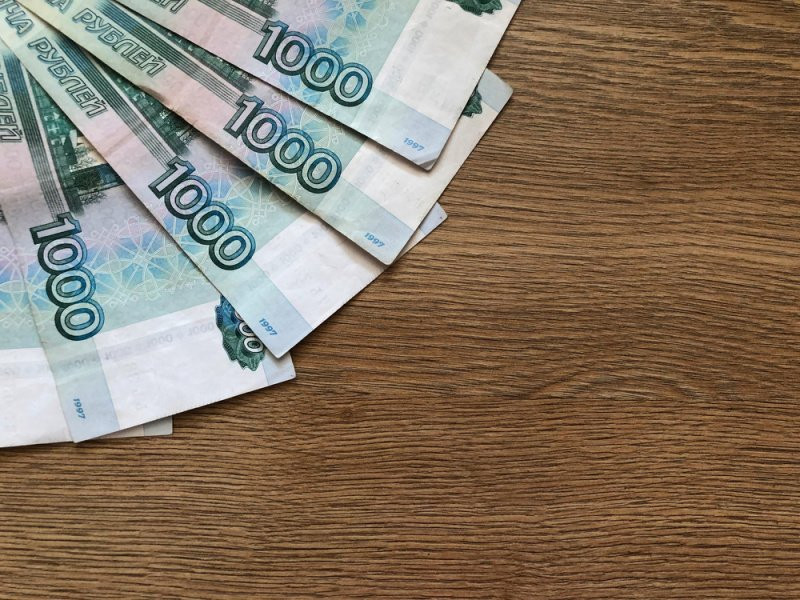 запсибкомбанк подать заявку на кредит онлайн тюмень мазда в кредит екатеринбург