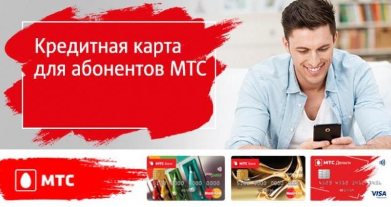 оформить заявку на кредитную карту во все банки