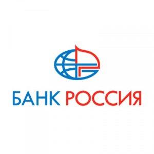 Znalezione obrazy dla zapytania Услуги Россия банк