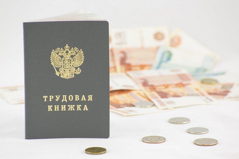 Какой нужен минимальный трудовой стаж для начисления пенсии в России для женщин и мужчин
