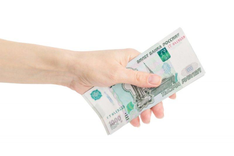Моментальный займ без отказа на карту