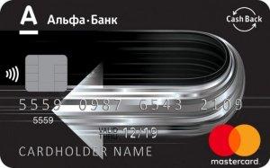 банк открытая получить кредитную карточку