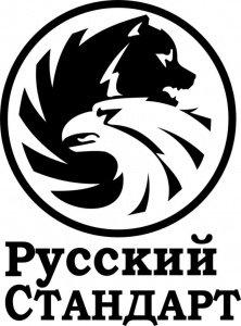 русский стандарт предложения по кредитам взять займ у частника