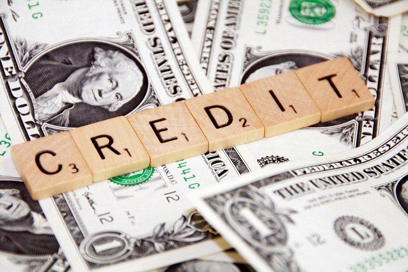 Кредит под залог приобретаемого оборудования