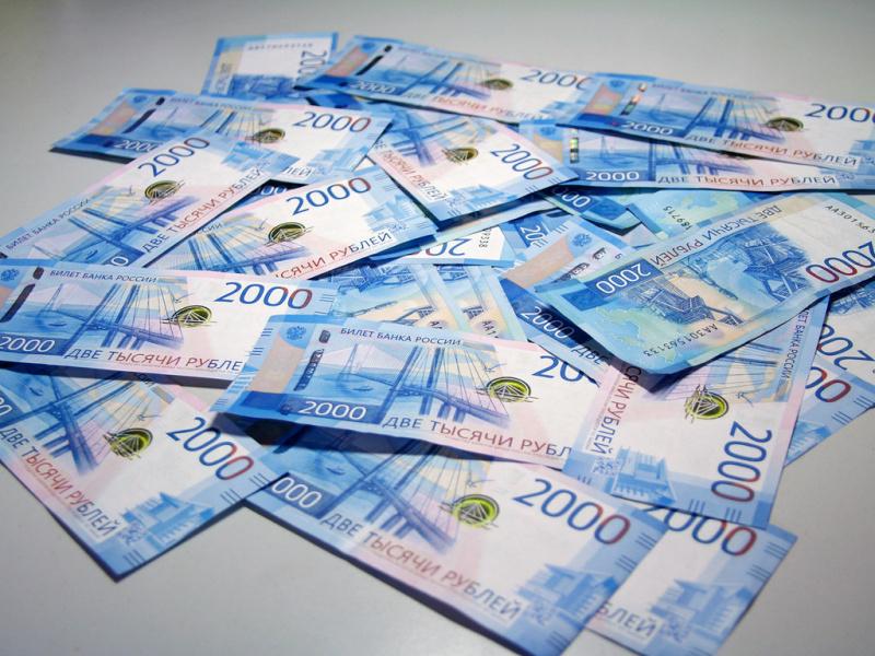 проценты по кредиту в банках россии для физических возмещение страховой выплаты по кредиту