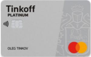 кредитная карта безработным по паспорту срочно хоум кредит личный кабинет клиента