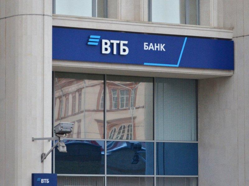 оформить заявку на карту отп банка