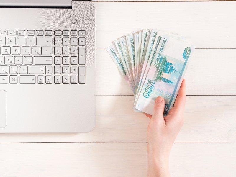 Как взять кредит наличными в сбербанке онлайн не выходя из дома без паспорта