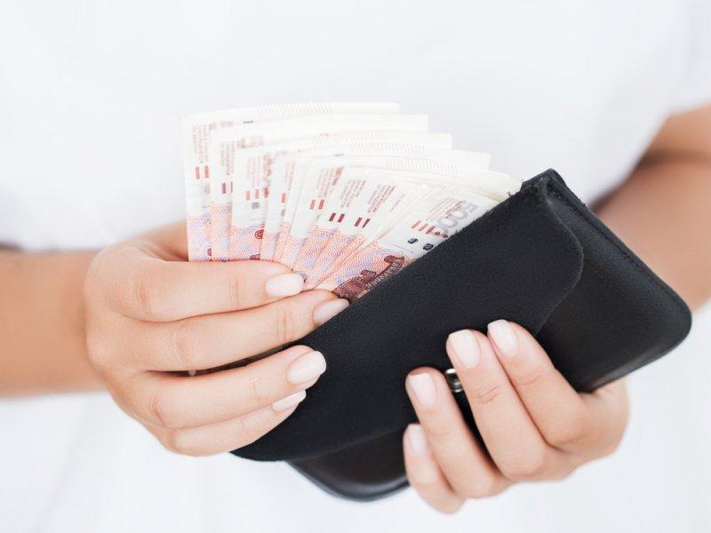 Взять кредит в банке россии онлайн заявка кредиты в братске