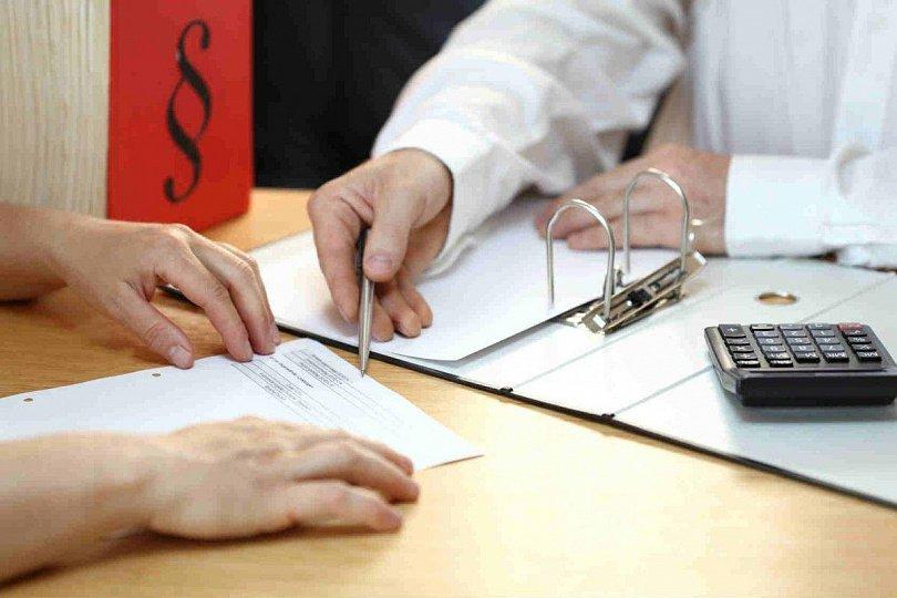 список документов юридического лица для кредита