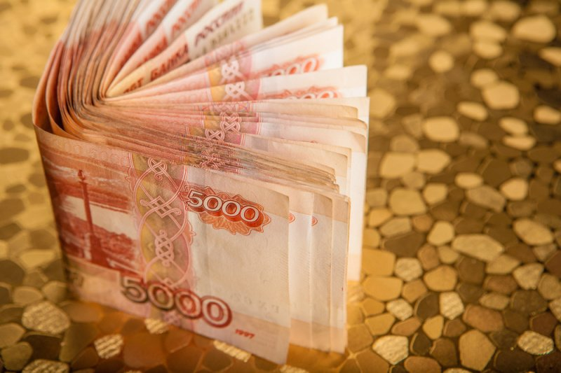 Кредит наличными иркутск онлайн заявка почта банк